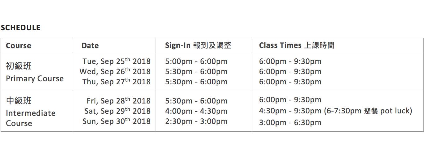 september 2018 schedule