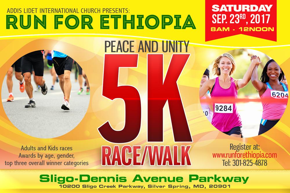 Run for Ethiopia