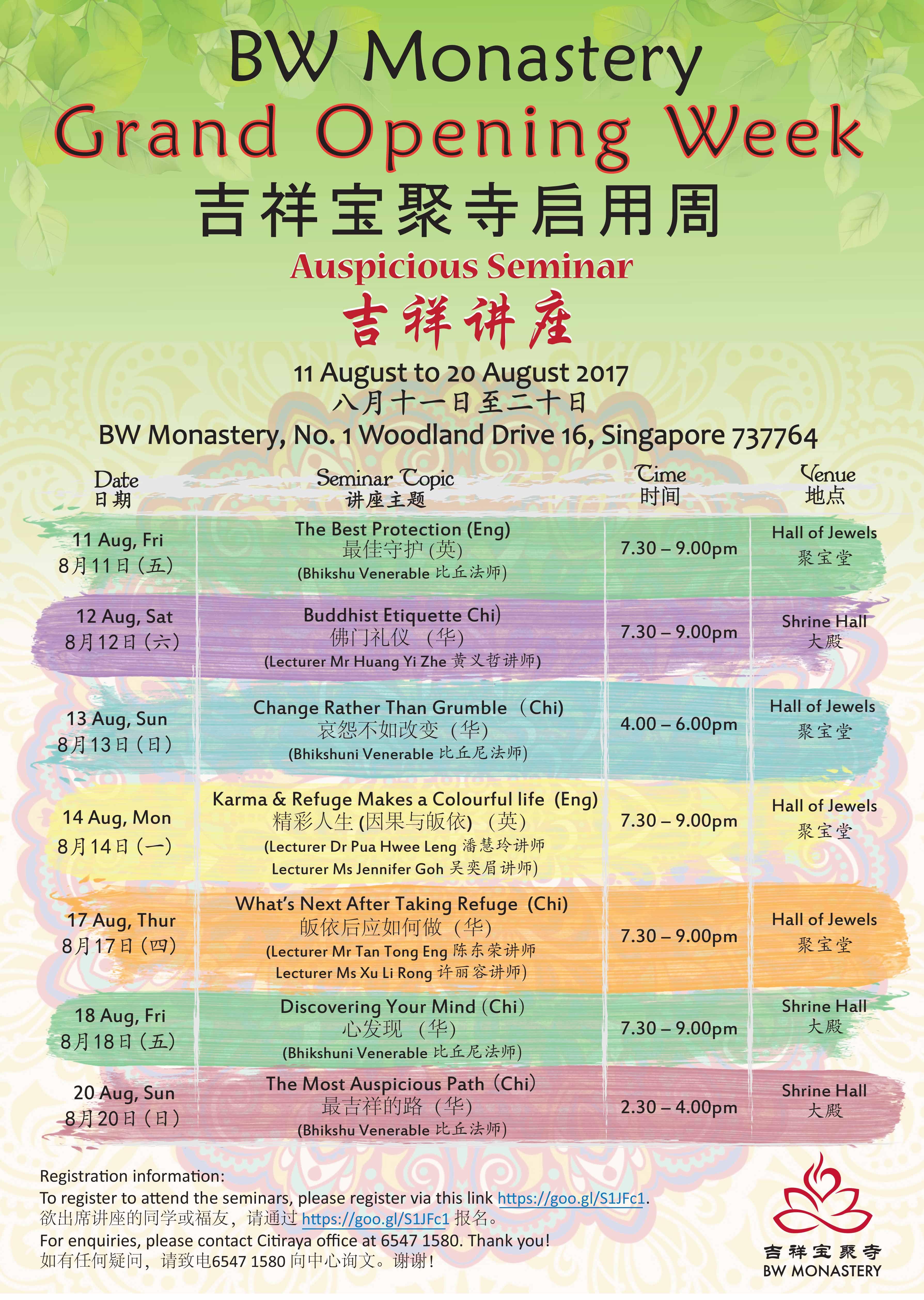 BW Monastery Seminar