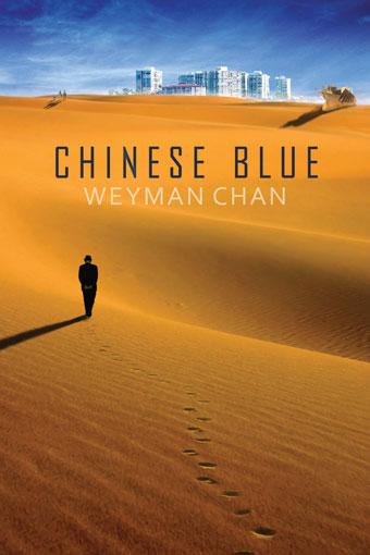 Weyman Chan