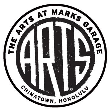 Arts at Marks Garage Logo