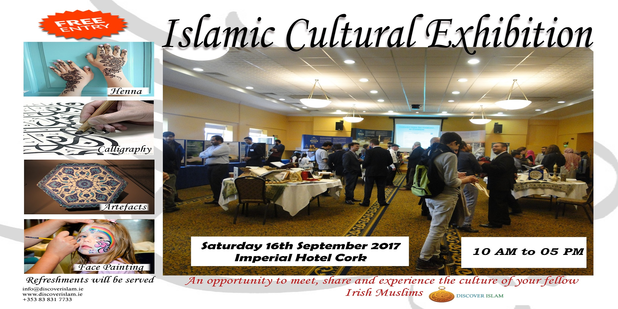 cork islamic cultural exhibition 2017 tickets, sat, 16 sep 2017 at