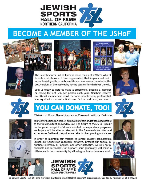 JSHoF Membership & Donation