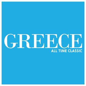 2nd Annual Ahepa Greek Music Casino Cruise Around