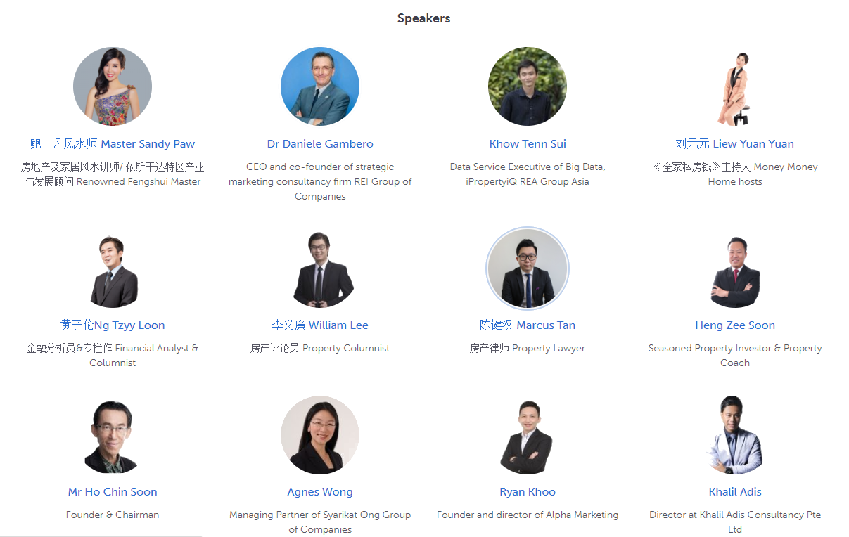 iProperty Malaysia Home and Investment Expo 2019 Speakers