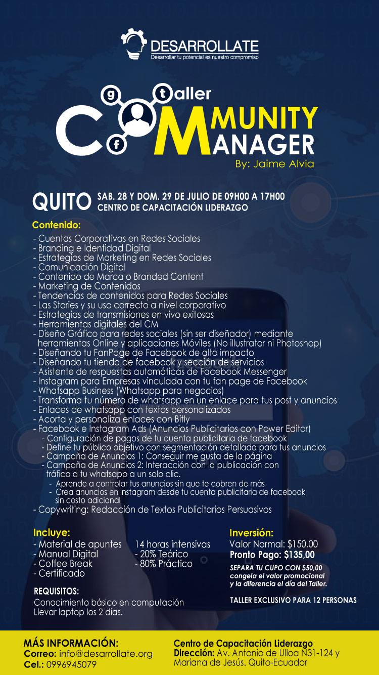 TALLER COMMUNITY MANAGER QUITO BY JAIME ALVIA