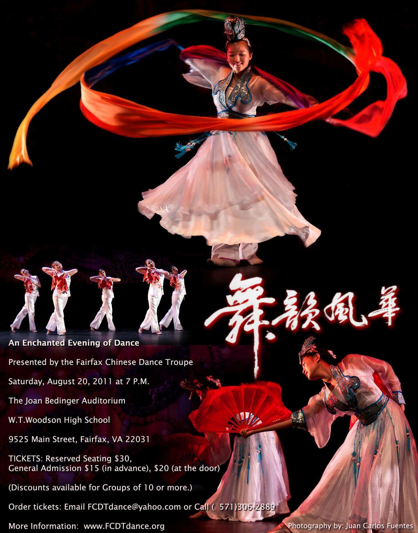 An Enchanted Evening of Dance