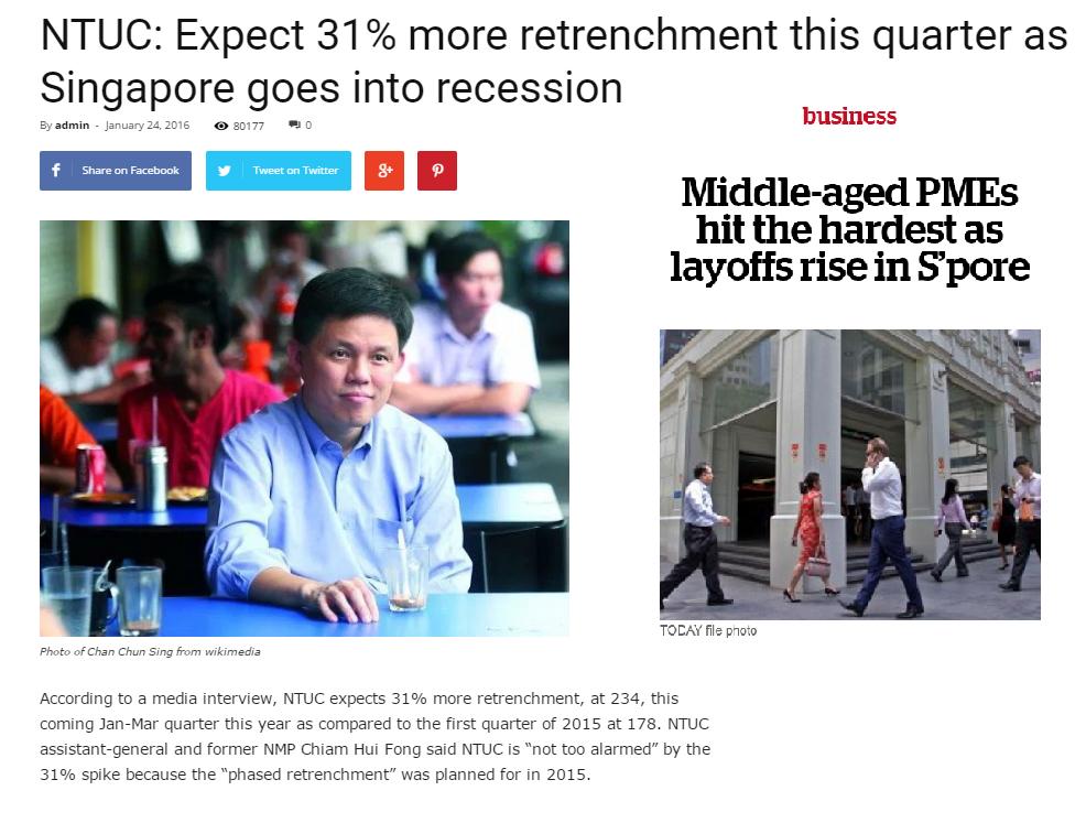 NTUC Retrenchment PME