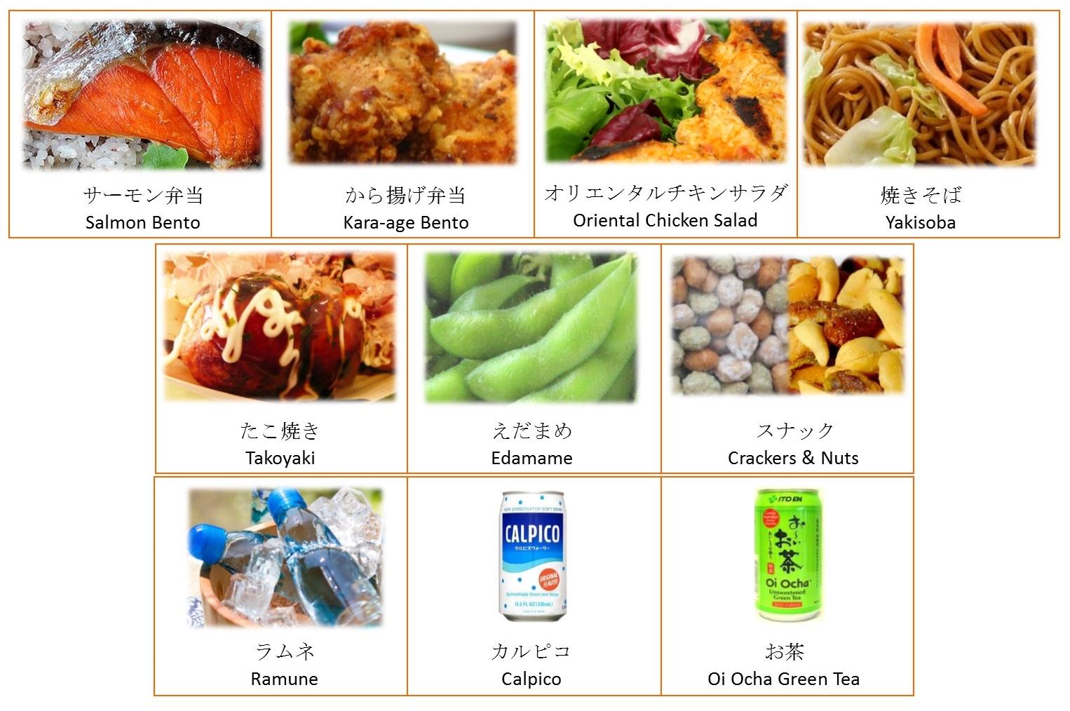pre-sale Japanese Food & Drinks