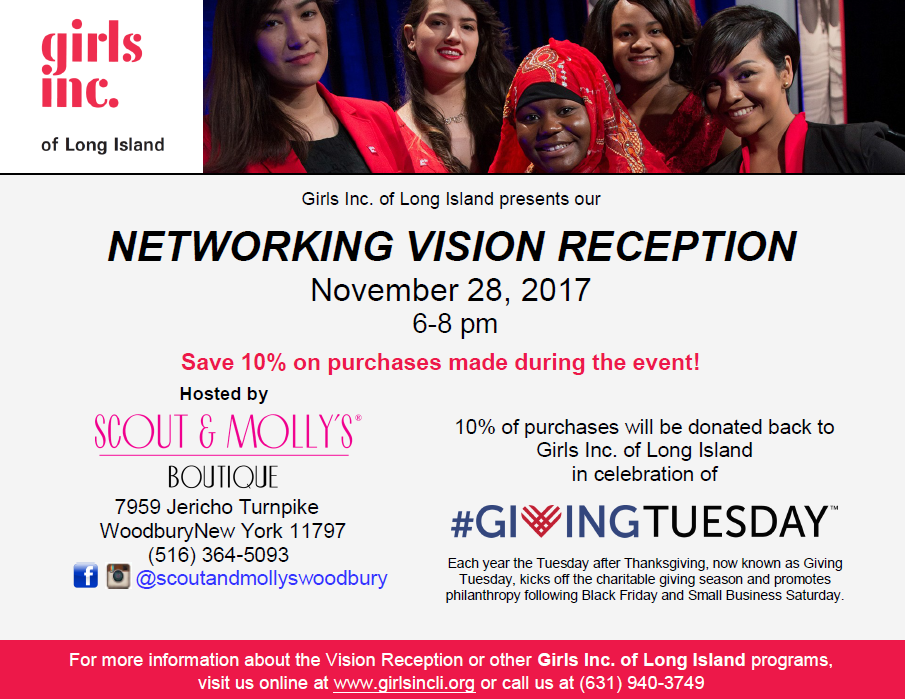November 2017 Vision Reception Flyer