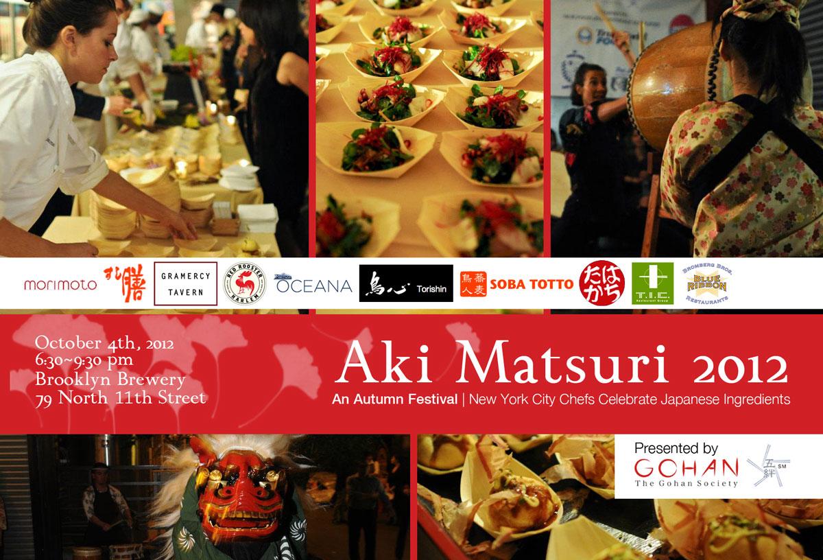 Aki Matsuri