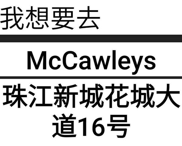 McCawley's Address