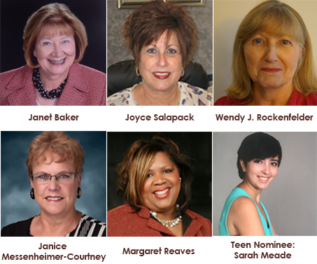 2017 Women's Hall of Fame Inductees
