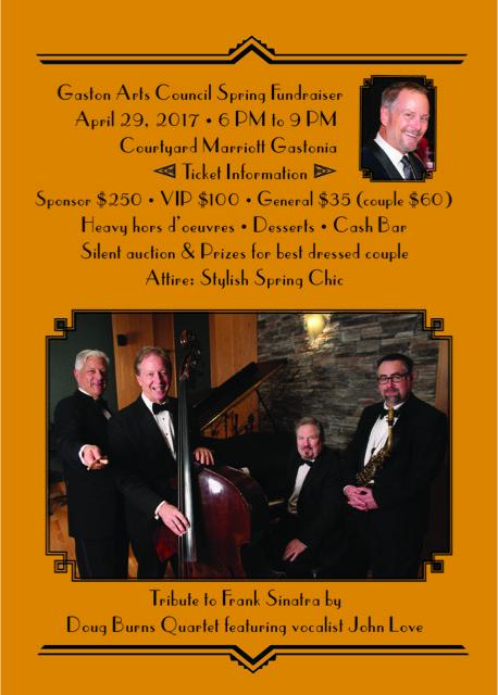 Gaston Arts Council April 29 Fundraiser