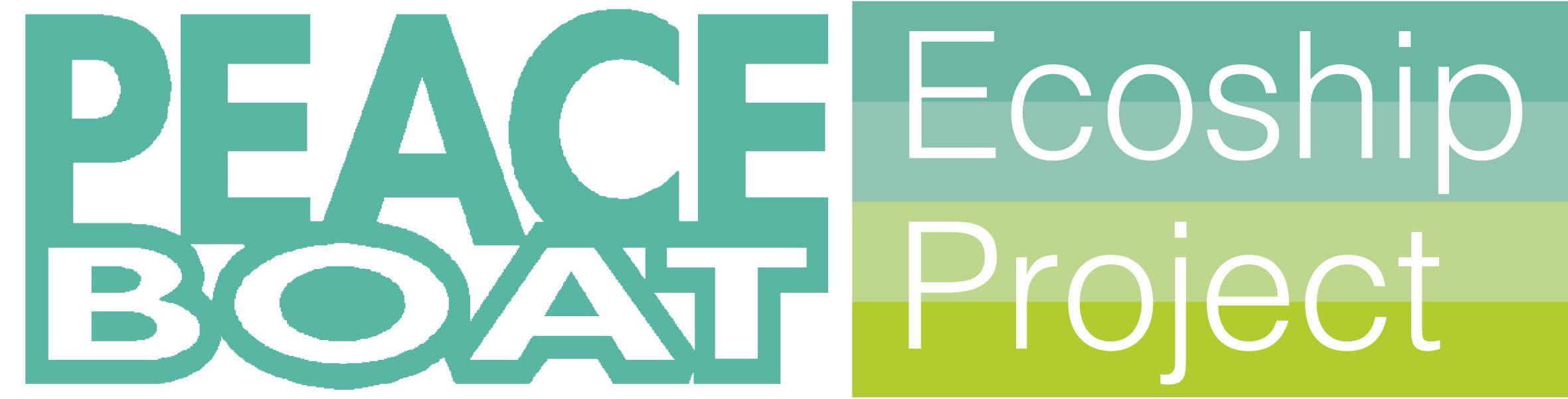 Peace Boat Ecoship Logo