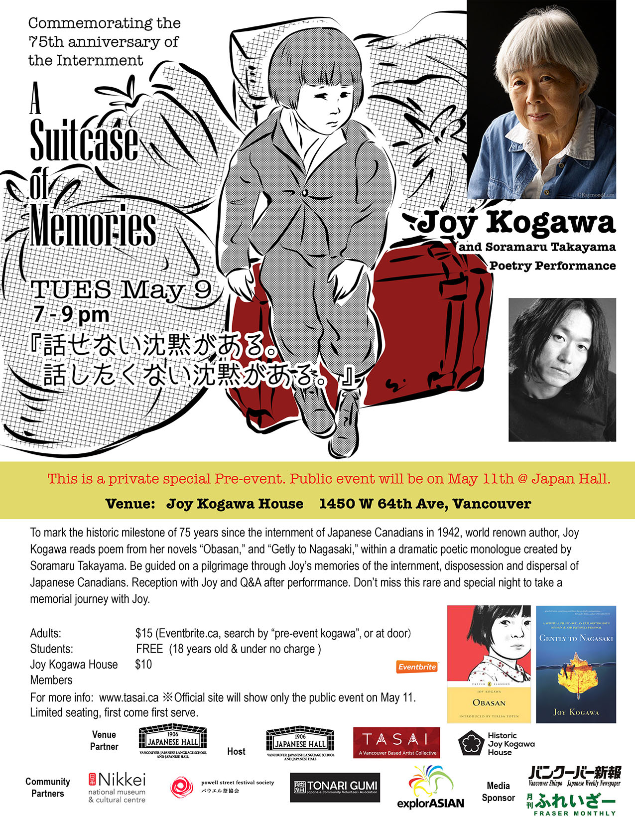 """an analysis of japanese canadian history in obasan by joy kogawa """"obasan"""" by joy kogawa is a novel telling the story of naomi nakane, a japanese canadian, during the japanese internment in british columbia during the."""