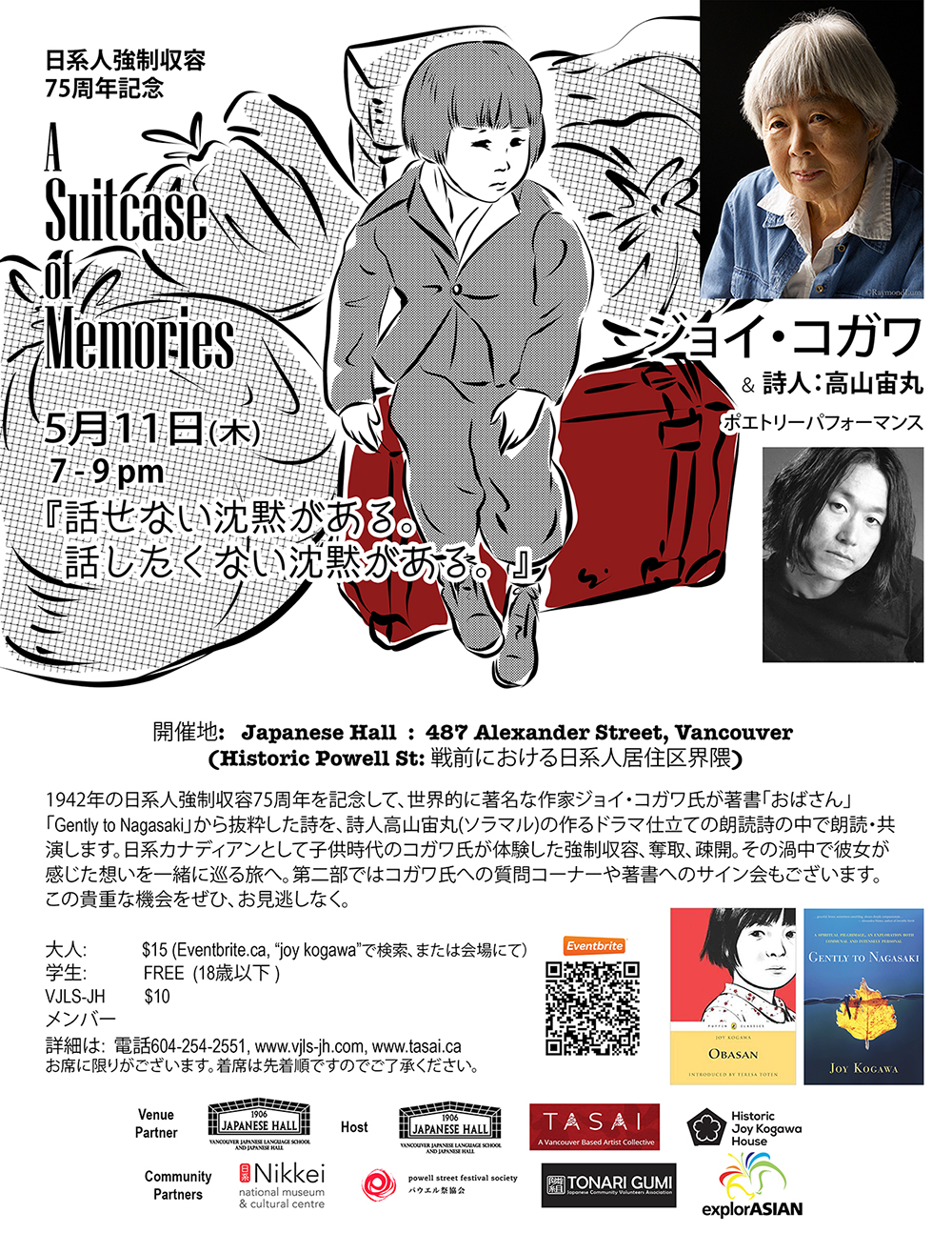 A Suitcase of Memories - poetry event