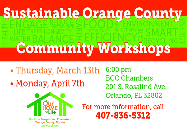 Orange and Green Graphic announcing OC event Mar 13 and April 7