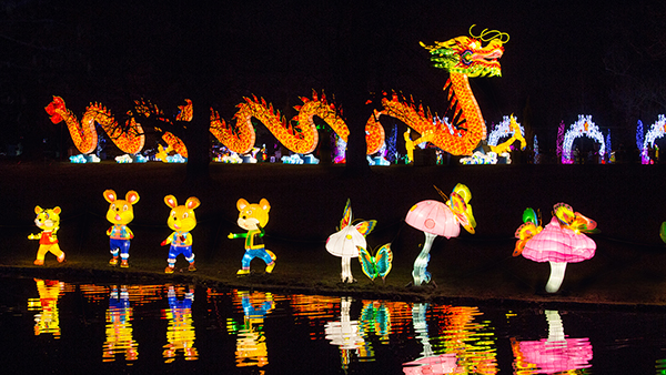 Magical Lantern Festival London