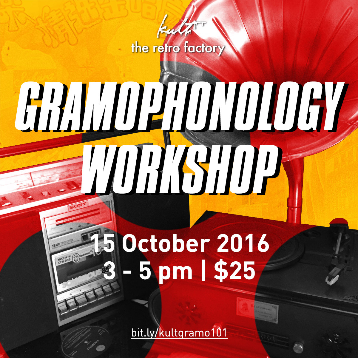 Gramophonology Workshop Poster