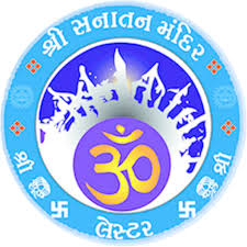 logo Shree Sanatan Mandir, Leicester