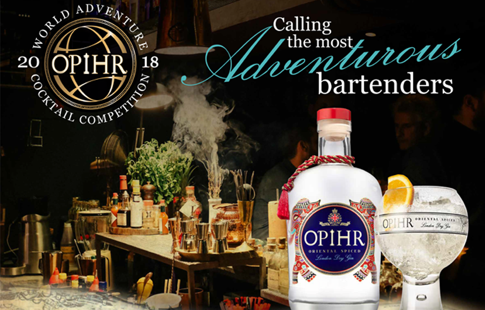 Opihr Competition