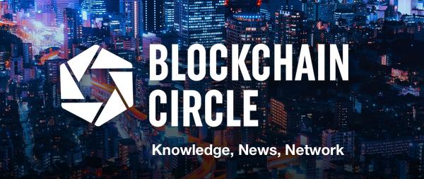 Blockchain Circle Banner