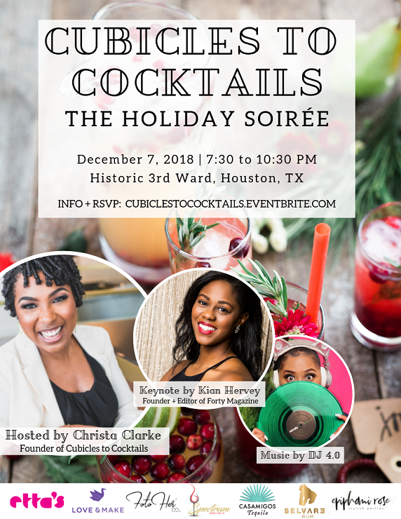 Cubicles to Cocktails Holiday Party 2018