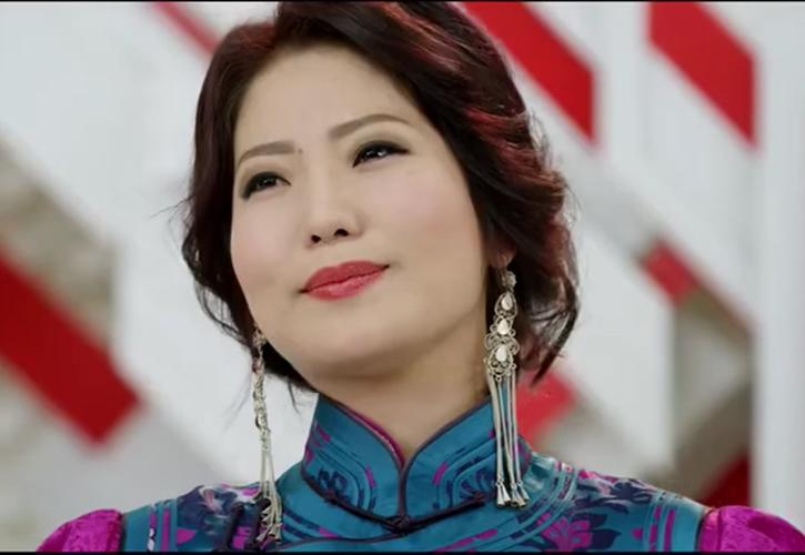 Tsering Choenyi