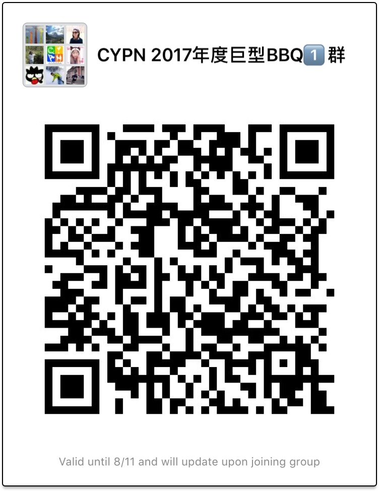 wechat group1