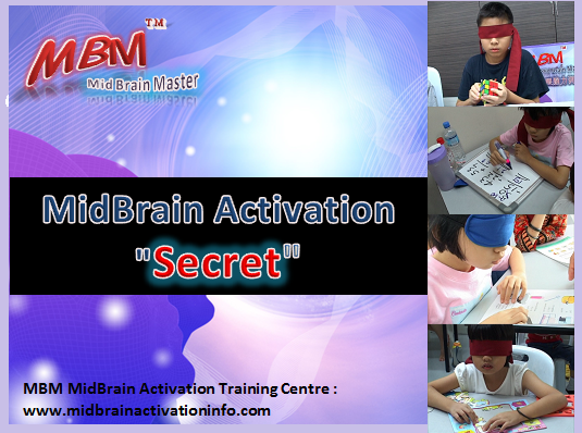 The Secret Of Midbrain Activation