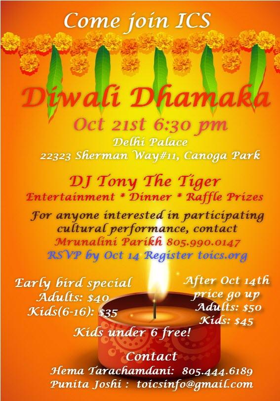 ICS Diwali Dhamaka