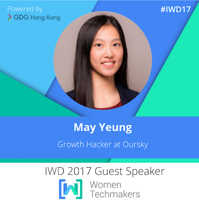IWD17 Guest Speaker May