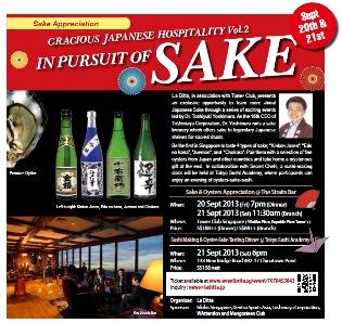 In Pursuit of SAKA