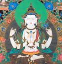 Chenrezi - compassion