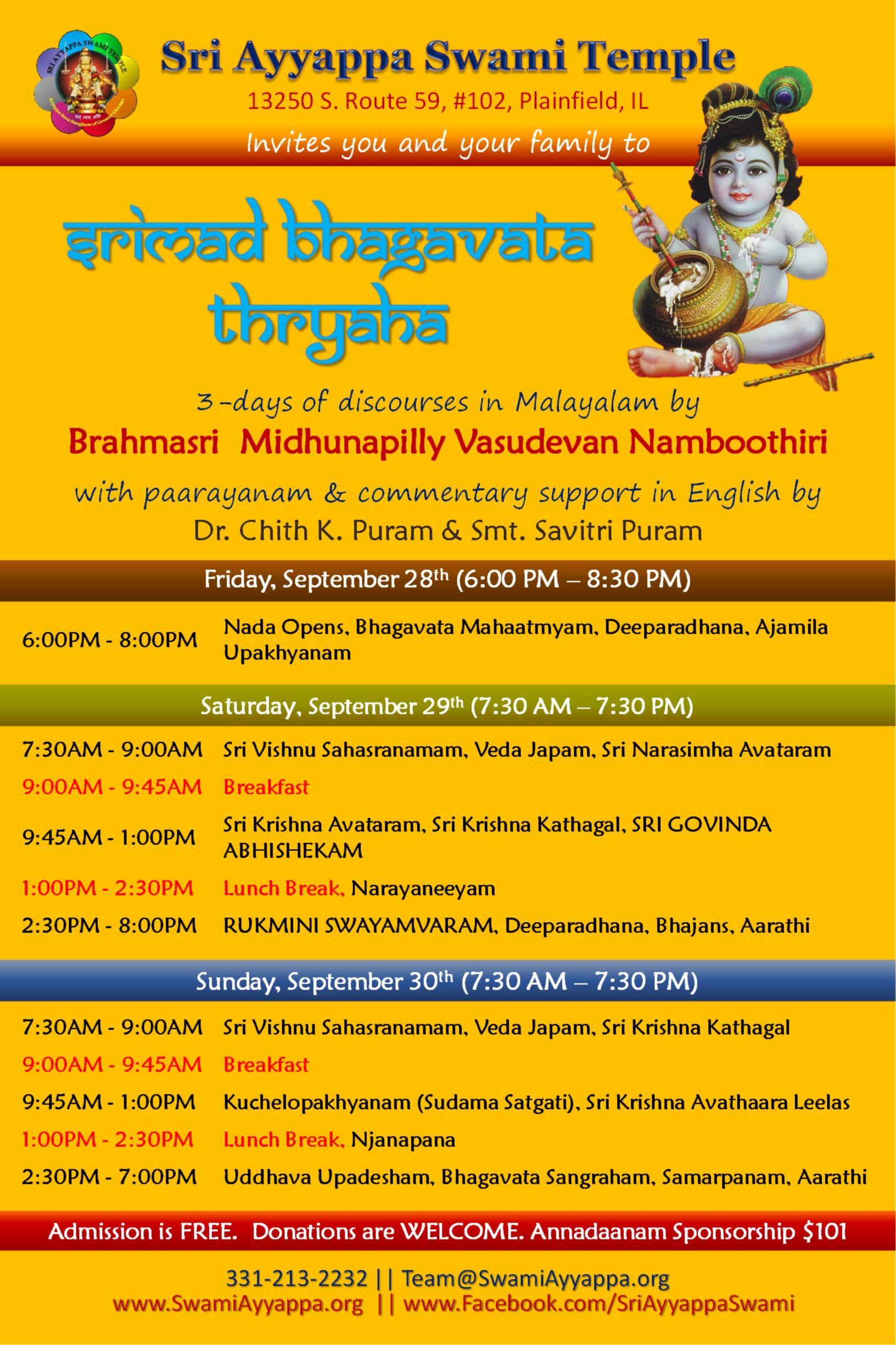 Srimad Bhagavata Thrayaha by Brahmasri Midhunapilly