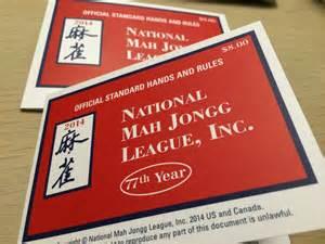 American Mah Jongg Card