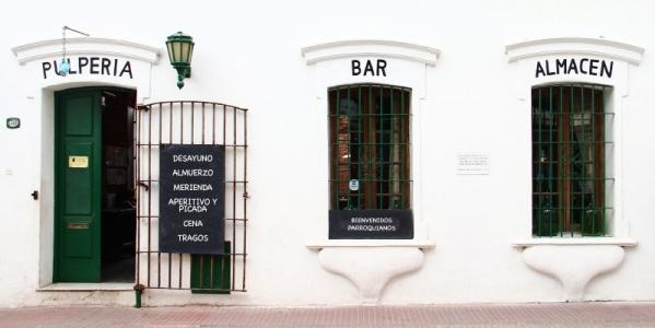 Pulpería Quilapán