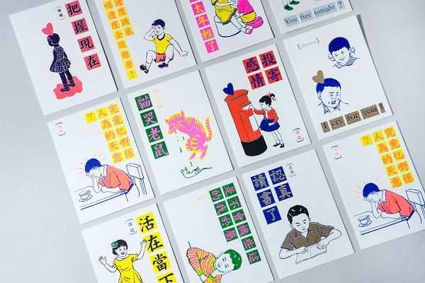 """chacha"" Printing Class workshop"