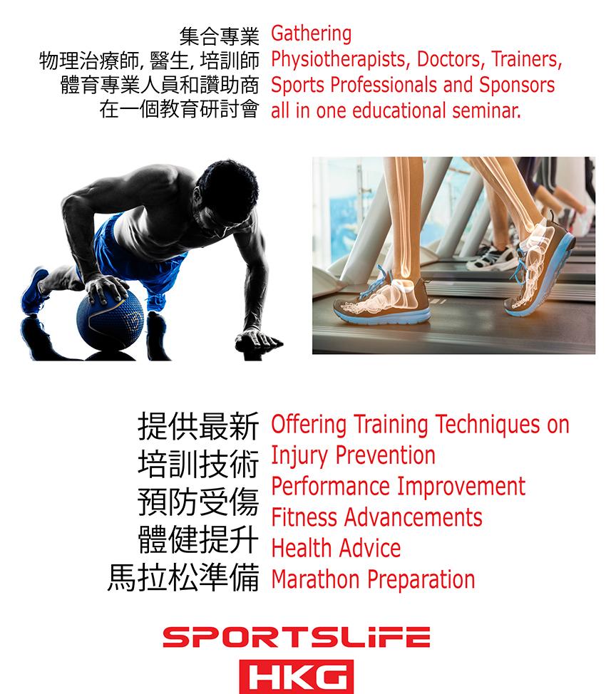SportsLifeHKG chi pg4