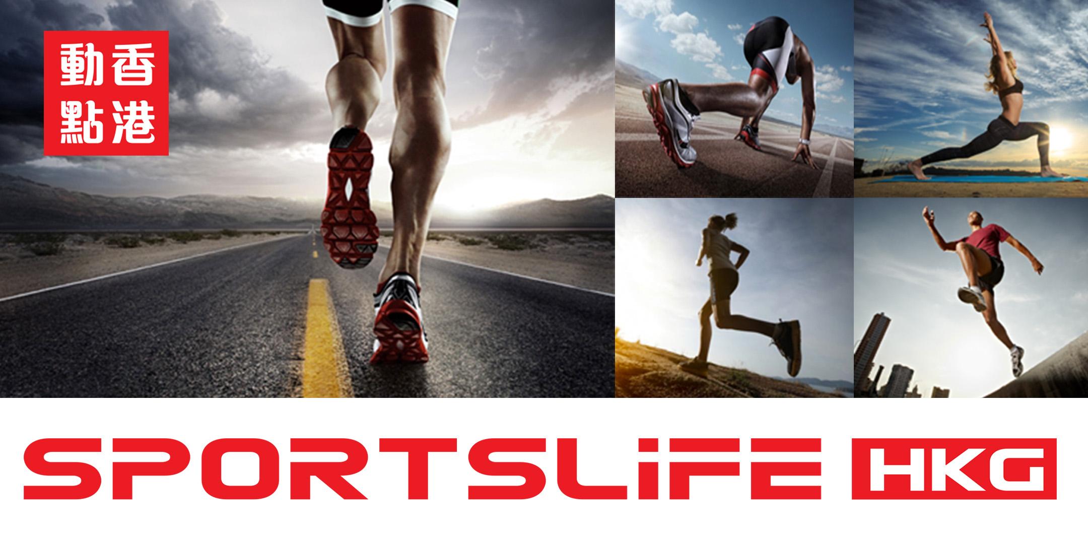 SportsLife HKG banner