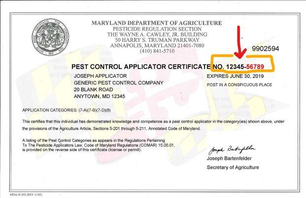 Sample Applicator Certificate