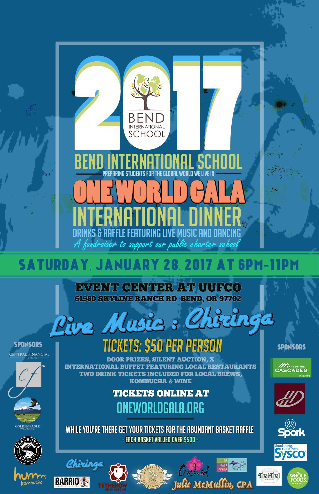 2017 Gala Poster