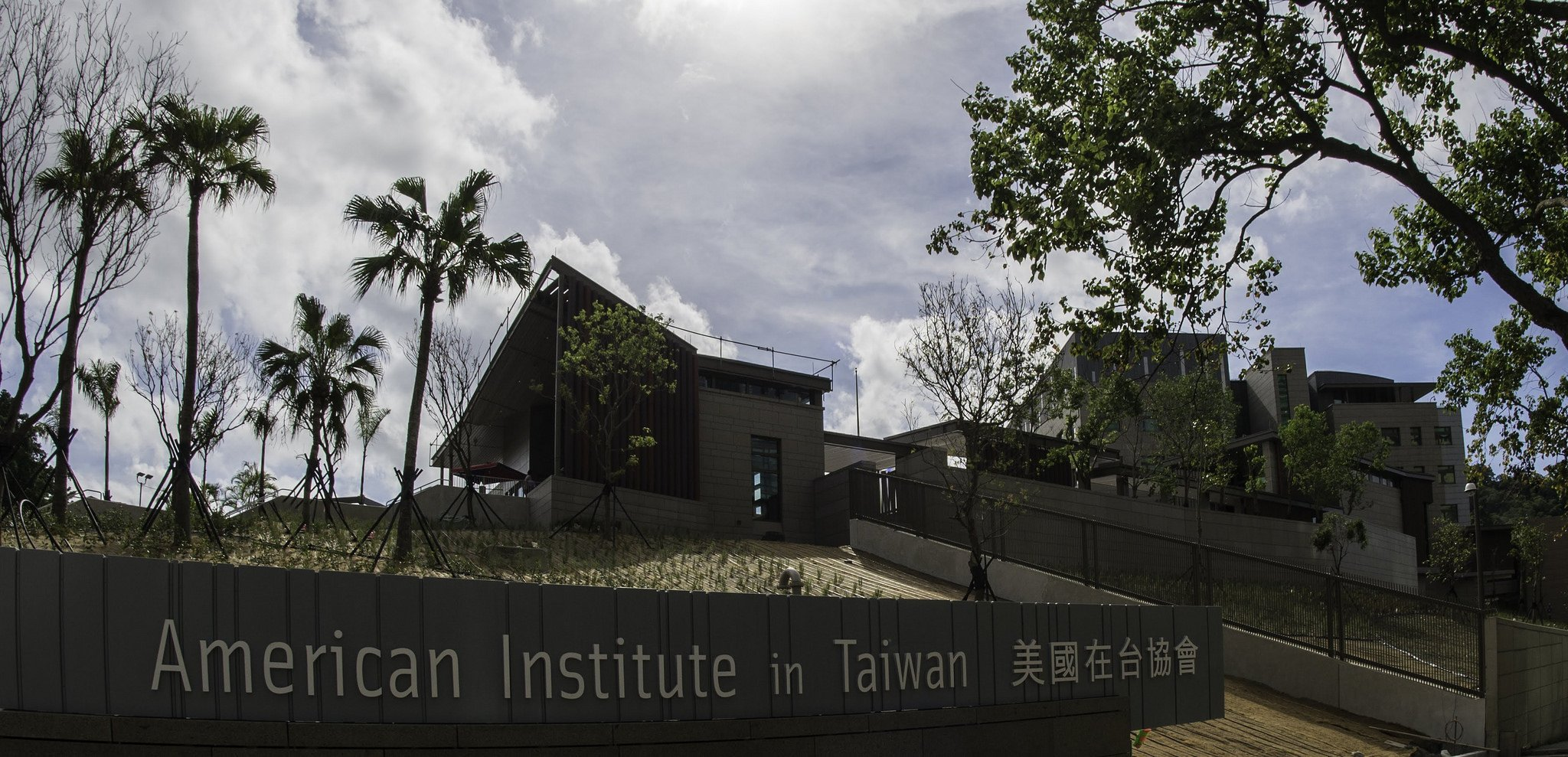 War and Architecture: Geopolitics and Modern Architecture in/around East Asia - Jianfei Zhu - ILS lecture at the Royal College of Art