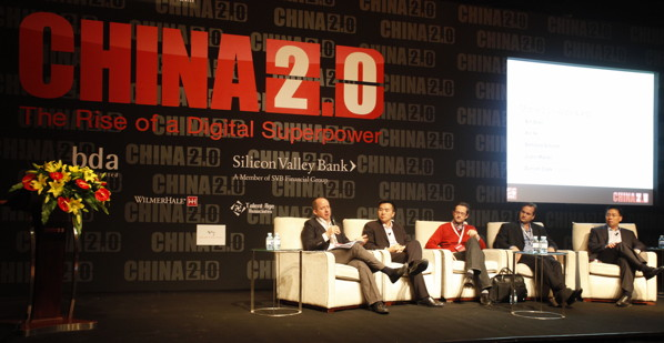 China 2.0 Conference in Beijing, October 2010