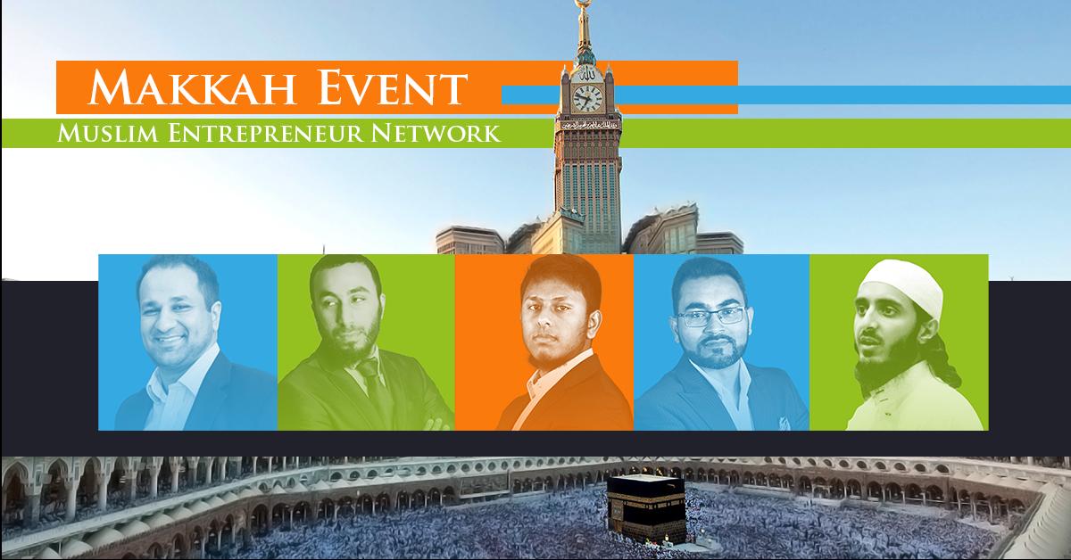 KSA Event