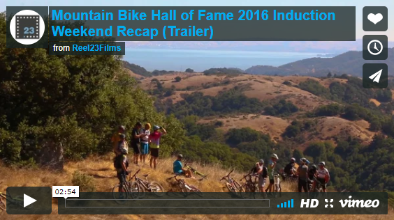 2016 Event video clip