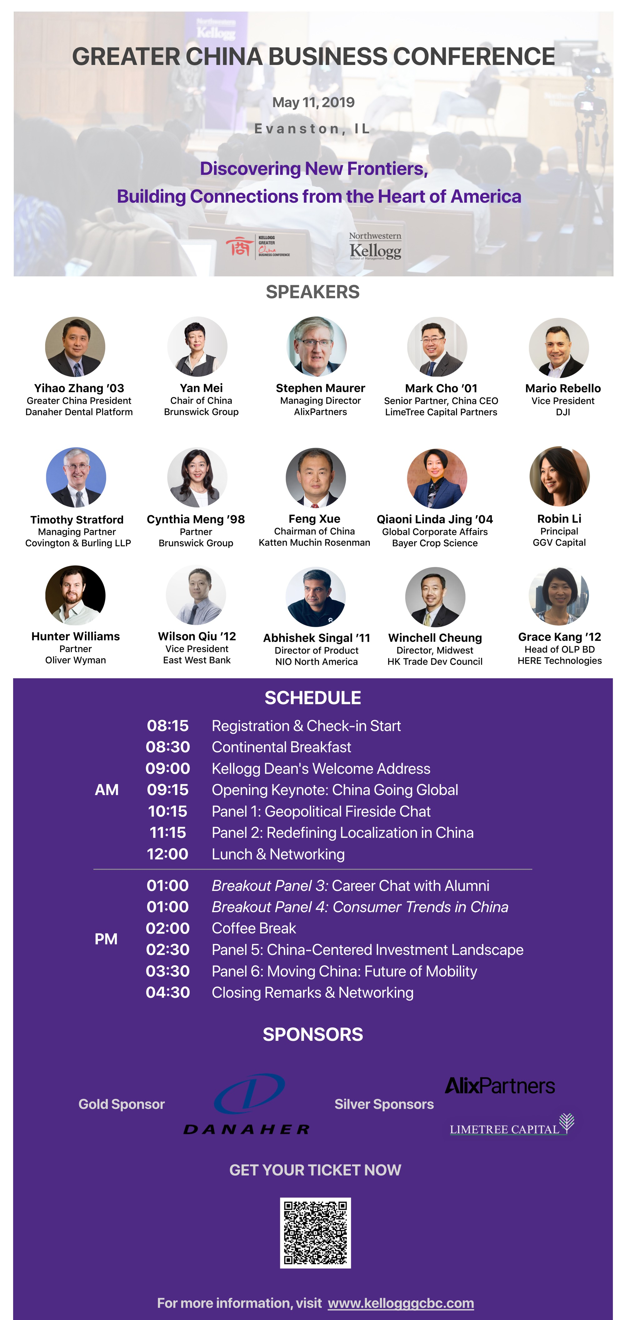 2019 Kellogg Greater China Business Conference / Saturday