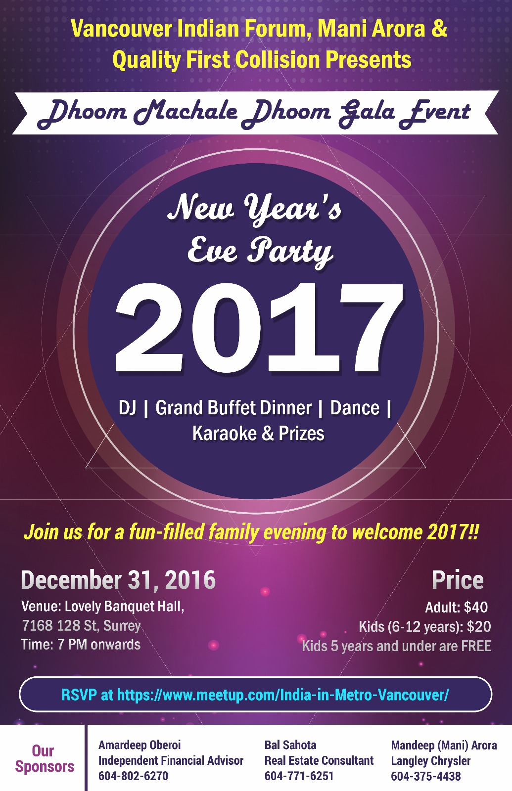 New Year Eve Party 2017 Poster