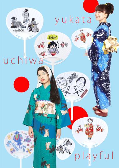 yukata and uchiwa